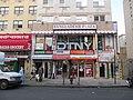 Little bangladesh in Queens.jpg