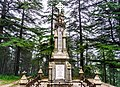 Lord Elgin's Tomb, Dharamshala.jpg