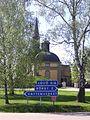 Lovö kyrka 2008-05-09.jpg