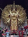 Lu Shan Temple 001.jpg