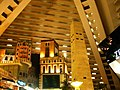 Luxor Las Vegas - panoramio.jpg