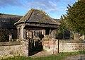 Lych Gate, All Saints Church, Harthill - geograph.org.uk - 1564759.jpg