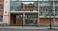 Mälardalens Högskola, Eskilstuna.jpg