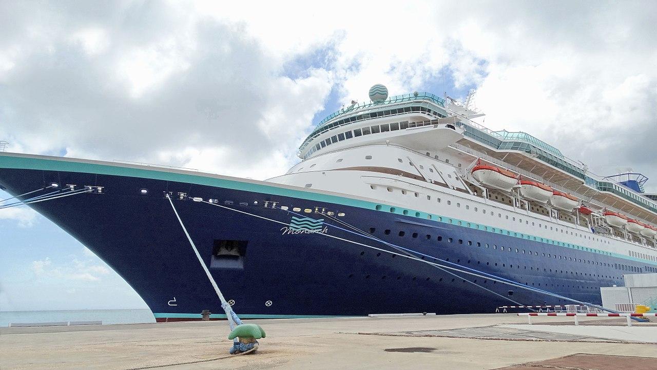 MS Nile Monarch Nile Cruise   Egypt Nile Cruise