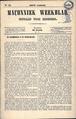 Maçonniek weekblad; uitgaaf voor broeders, jaargang 1, 1852, nummer 25, 21 juni 1852 (voorpagina).png