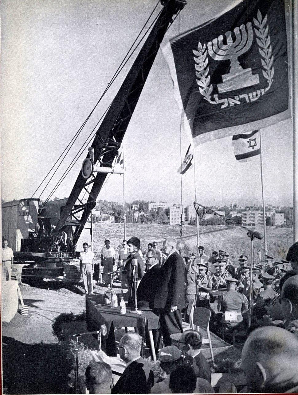 Maats Knesset Cornerstone Jerusalem 1958