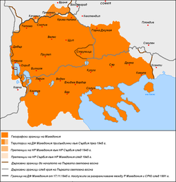 Macedonia-borders 1914-1999.png