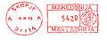 Macedonia stamp type A2B.jpg