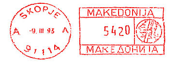 Macedonia stamp type A2B.jpg