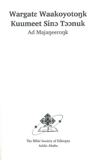 Title page of the New Testament in the Majang language, 2018