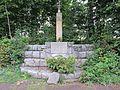 Malé Svatoňovice pomník obětem fašismu.jpg