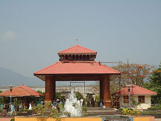 Palakkad district - Image: Malampuzha Garden Entrance