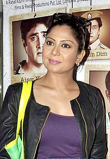 Manini Mishra at the First look launch of 'Identity Card'.jpg