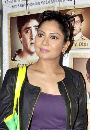 Manini Mishra - Manini Mishra at the First look launch of 'Identity Card'