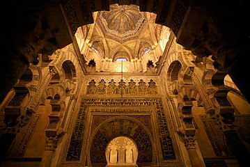 Maqsura de la Gran Mezquita de Córdoba (España).jpg