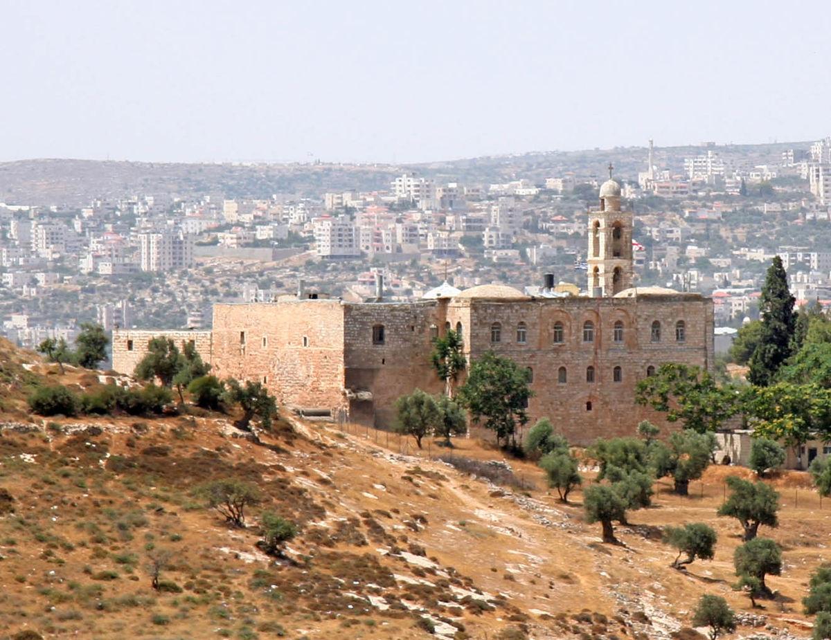 Mar Elias Monastery - Wikipedia