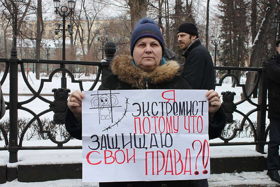 March in memory of Boris Nemtsov in Moscow (2019-02-24) 14.jpg