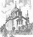 Mariupol church kostel.jpg