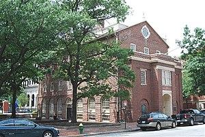 Market House (Providence, Rhode Island) - Market House in 2008