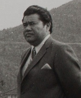 1963 Northern Maori by-election