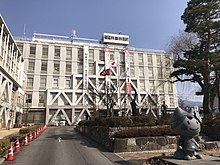 Matsumoto City Office 2018.jpg