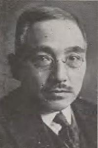 Matsuura Shizujiro.jpg