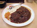 Matsuya Original Curry and rice.jpg