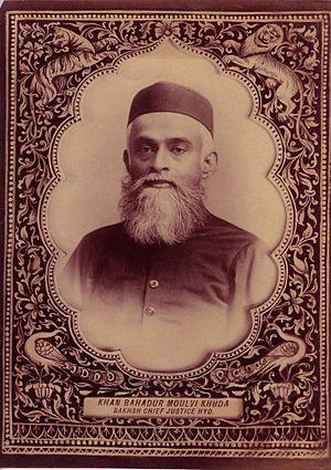 Khuda Bakhsh Oriental Library - Maulvi Khuda Bakhsh