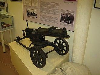 Serbian Campaign of World War I - Maxim МG 10 of Serbian Royal Army