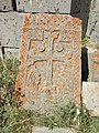 Mayravank Monastery (15).jpg