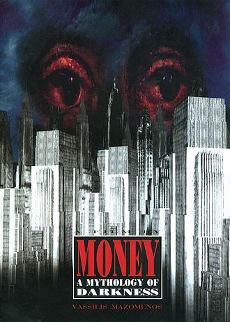 Vassilis Mazomenos - Money, official poster