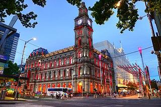 General Post Office, Melbourne historic post office building in Melbourne, Victoria, Australia