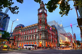 General Post Office, Melbourne - Image: Melbourne GPO (11546609565)