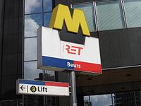 Metrostation beurs.jpg