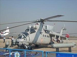 Army Aviation Corps (India) - IAF Mi-35 Hind Akbar