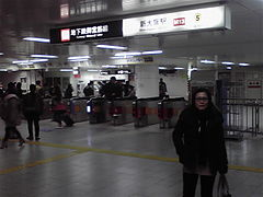 Midosuji Line - East entrance of Shin Osaka station.jpg