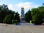 Military Police School Guishan Campus Landmark 20120908a.jpg
