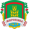 Coat of arms of Myronivka