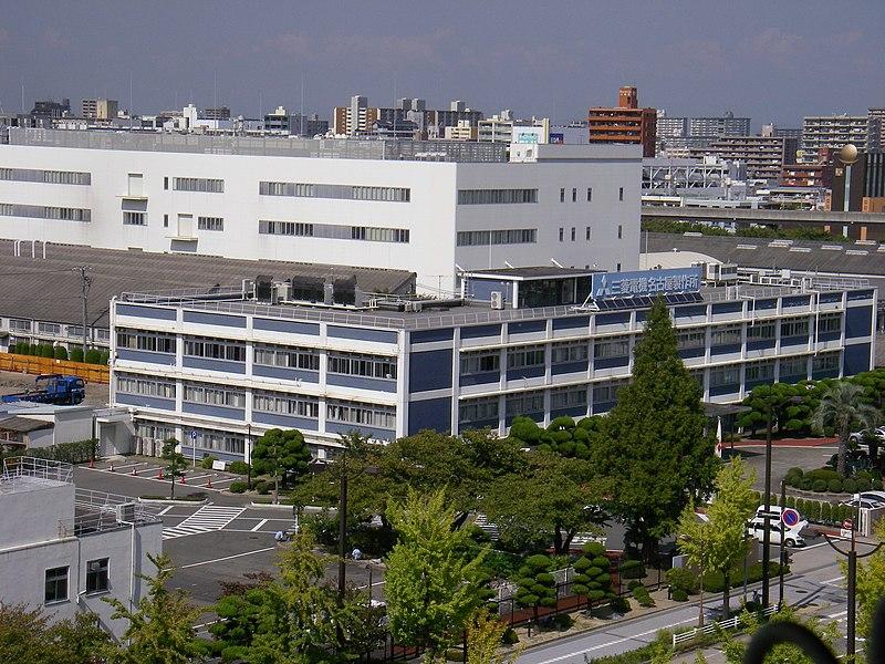 File:Mitsubishi Electric Nagoya 1.JPG