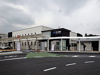 Miyoshi Station (Hiroshima) Railway station in Miyoshi, Hiroshima Prefecture, Japan