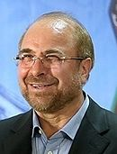 Mohammad Bagher Ghalibaf registering at the 2017 Iranian presidential election (cropped).jpg