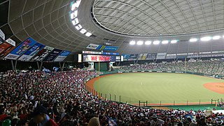Moment of Saitama Seibu Lions Victory at MetLife Dome.jpg