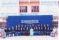 Monastic Class of 2065.jpg