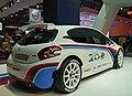 Mondial de l'Automobile 2012, Paris - France (8644130775).jpg