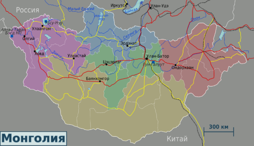 Mongolia regions map (ru).png