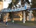 Monorail at the 2012 California State Fair held in Sacramento, California LCCN2013633003.tif