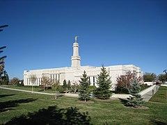 Monticello Utah Temple.jpg