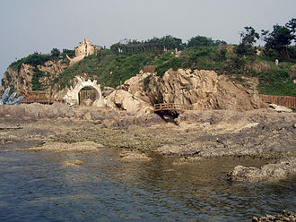 Yantai - Moon Bay in Yantai