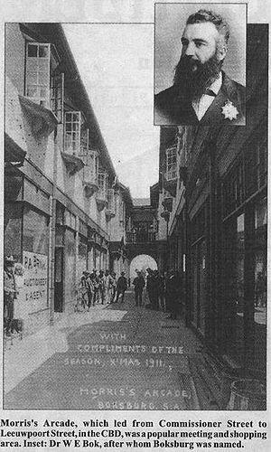 Boksburg - Image of Morris arcade