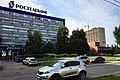 Moscow, 3rd Khoroshovskaya Street 17, Rostelecom bulding (21892216419).jpg